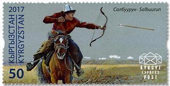 n° 58/60 - Timbre KIRGHIZISTAN (Kyrgyz Express Post) Poste