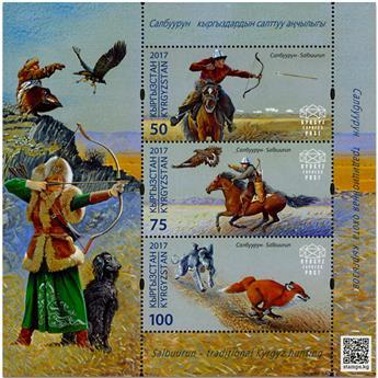 n° 16 - Timbre KIRGHIZISTAN (Kyrgyz Express Post) Blocs et feuillets