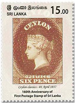 n° 2085/2088 - Timbre SRI LANKA Poste