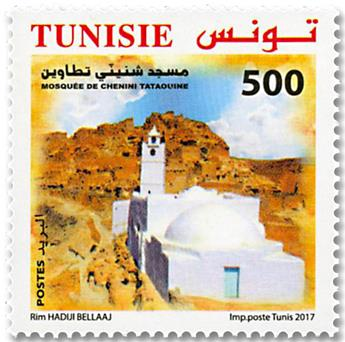 n° 1827/1828 - Timbre TUNISIE Poste