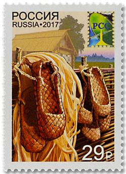 n° 7802 - Timbre RUSSIE Poste