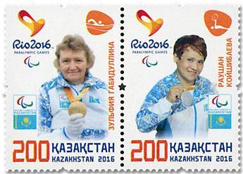 n° 782/783 - Timbre KAZAKHSTAN Poste