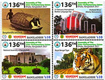 n° 1056/1059 - Timbre BANGLADESH Poste
