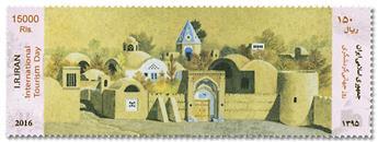 n° 3049 - Timbre IRAN Poste