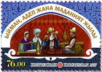 n° 740 - Timbre KIRGHIZISTAN (Poste Kirghize) Poste