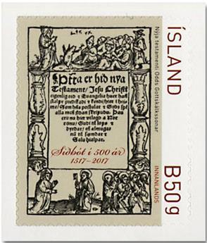 n° 1458 - Timbre ISLANDE Poste