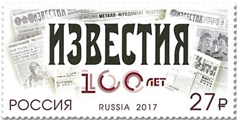 n° 7827 - Timbre RUSSIE Poste