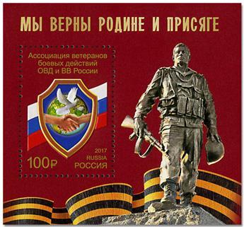 n° 430 - Timbre RUSSIE Blocs et feuillets