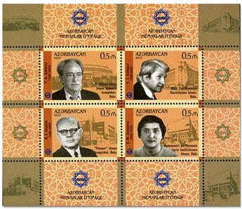 n° 967/970 - Timbre AZERBAIDJAN Poste