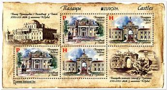 n° 145 - Timbre BIELORUSSIE Blocs et feuillets (EUROPA)
