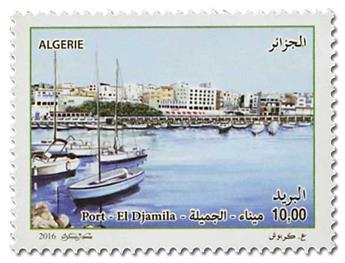 n° 1749/1751 - Timbre ALGERIE Poste