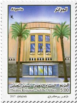 n° 1776/1178 - Timbre ALGERIE Poste