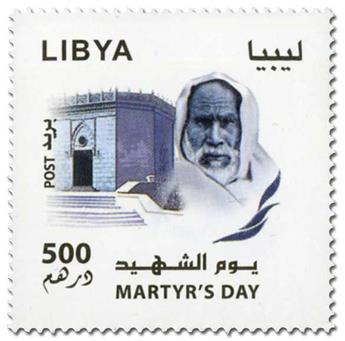 n° 2660 - Timbre LIBYE Poste