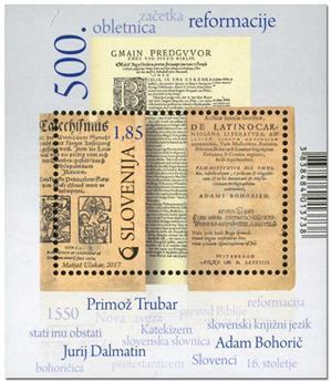 n° 99 - Timbre SLOVENIE Blocs et feuillets