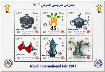 n° 2670/2675 - Timbre LIBYE Poste