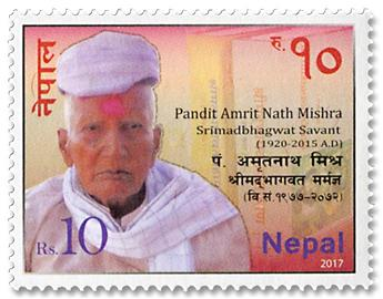 n°1215 - Timbre NEPAL Poste