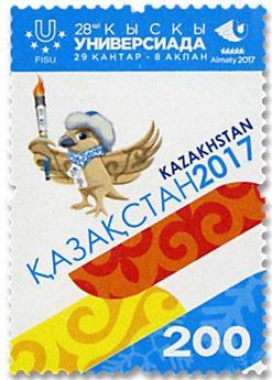 n°784 - Timbre KAZAKHSTAN Poste