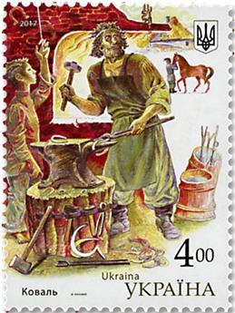 n°1338/1341 - Timbre UKRAINE Poste