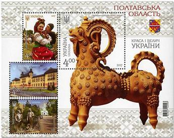 n°135 - Timbre UKRAINE Blocs et feuillets