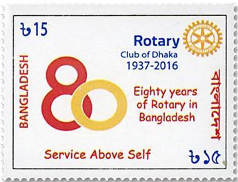 n°1063 - Timbre BANGLADESH Poste