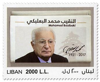 n° 582 - Timbre LIBAN Poste