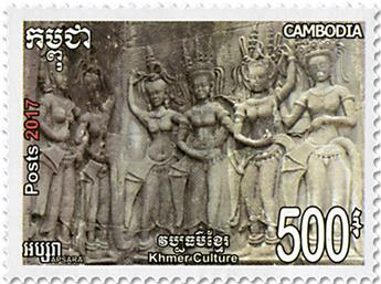 n° 2163/2167 - Timbre CAMBODGE Poste