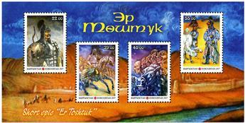 n° 74 - Timbre KIRGHIZISTAN (Poste Kirghize) Blocs et feuillets