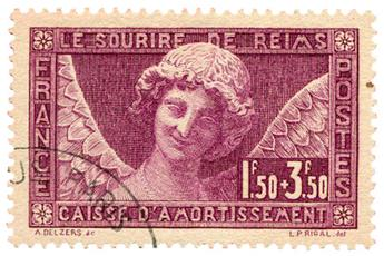 n°256 obl.  - Timbre FRANCE Poste