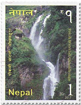 n° 1226 - Timbre NEPAL Poste