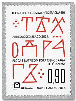 n° 416 - Timbre HERCEG-BOSNA Poste