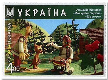 n° 1352/1355 - Timbre UKRAINE Poste
