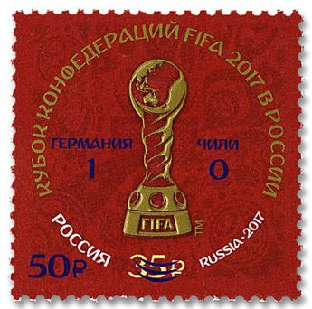 n° 7806 - Timbre RUSSIE Poste
