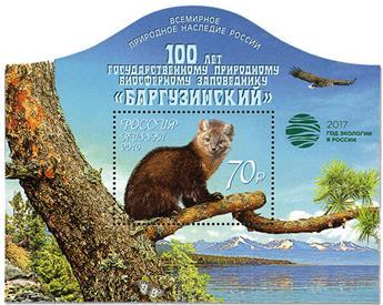 n° 426 - Timbre RUSSIE Blocs et feuillets