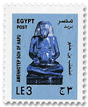 n° 2232 - Timbre EGYPTE Poste