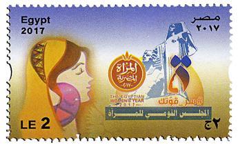 n° 2242 - Timbre EGYPTE Poste