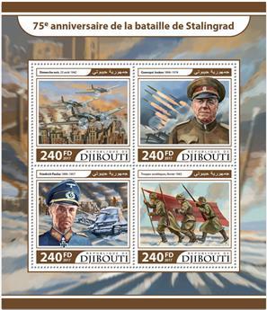 n° 1540/1543 - Timbre DJIBOUTI Poste