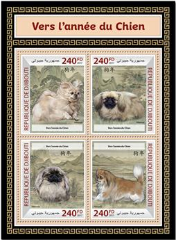 n° 1700/1703 - Timbre DJIBOUTI Poste