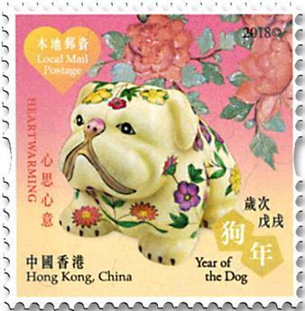 n° 1954 - Timbre HONG KONG Poste