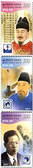 n° 2987/2989 - Timbre COREE DU SUD Poste