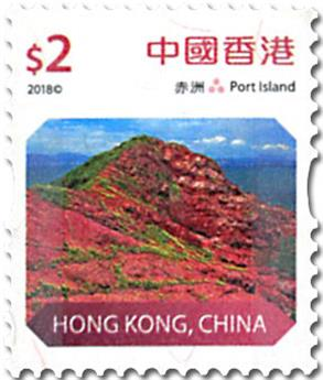 n° 1744b + n° 1943a + n° 1945a + n° 1946 - Timbre HONG KONG Poste