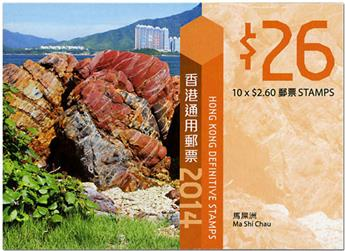 n° C1948 - Timbre HONG KONG Carnets