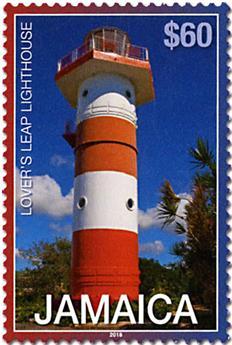 n° 1211 - Timbre JAMAIQUE Poste