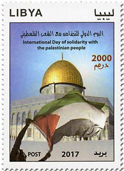 n° 2680 - Timbre LIBYE Poste
