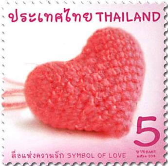 n° 3447 - Timbre THAILANDE Poste