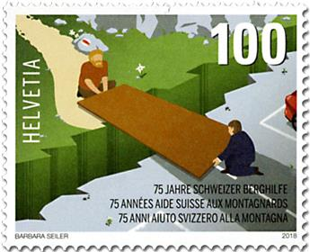 n° 2458 - Timbre SUISSE Poste