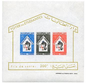 n°1/13 sauf n°2 neufs** D + ND - Timbre TUNISIE Blocs et Feuillets