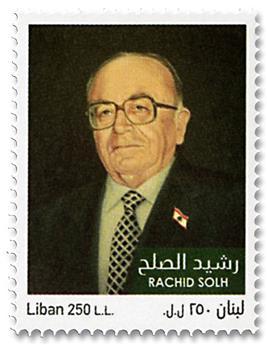 n° 589 - Timbre LIBAN Poste