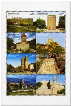 n° 1043/1050 - Timbre AZERBAIDJAN Poste