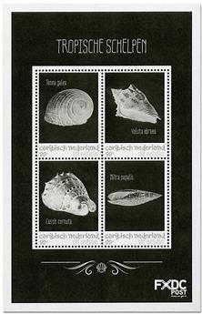 n° 51/54 - Timbre SAINT-EUSTACHE Poste