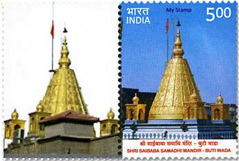 n° 2976 - Timbre INDE Poste